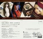 20181010nakashima-yart-gallery010.jpg