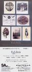 exlibrisworks0119.JPG