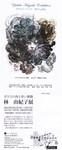 hayashikotenosaka1205001.JPG